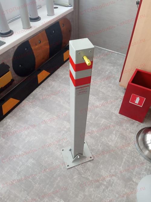 Складной парковочный столбик СКЛ 2