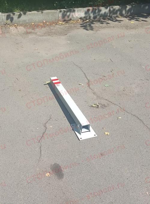 Складной парковочный столбик в сложенном виде